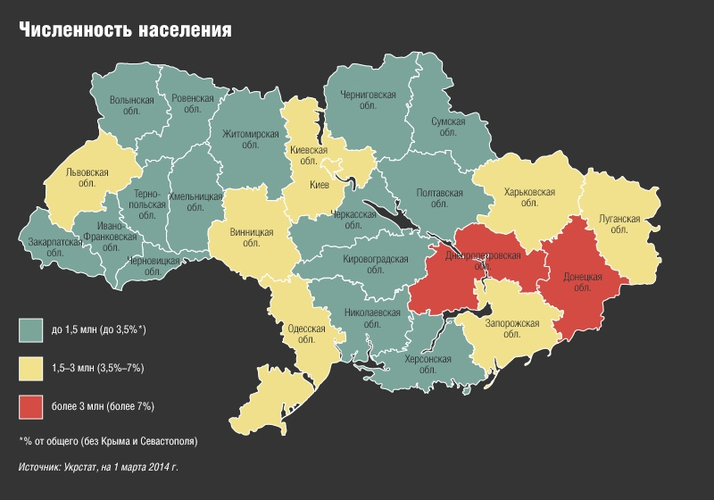 map_Ukraine_2014_05_25_Kommersant_01_social_population