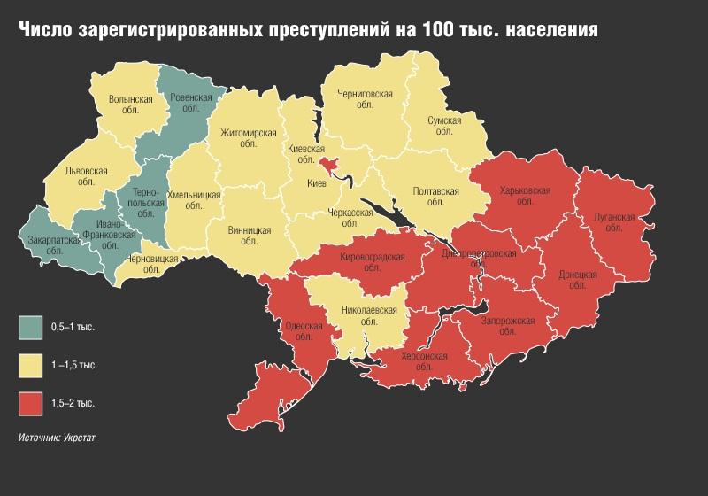 map_Ukraine_2014_05_25_Kommersant_06_social_criminality