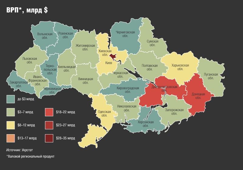 map_Ukraine_2014_05_25_Kommersant_07_economy_GDP_RDP