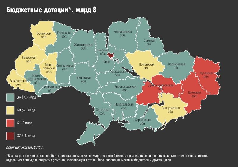 map_Ukraine_2014_05_25_Kommersant_08_economy_budget_dotations
