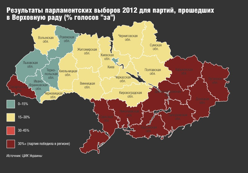 map_Ukraine_2014_05_25_Kommersant_14_elections_2014_parties
