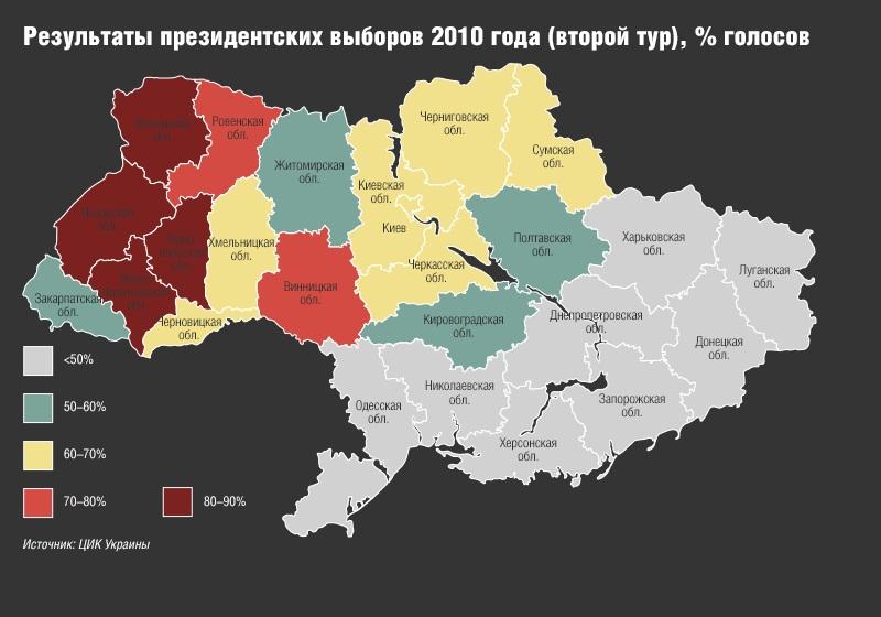 map_Ukraine_2014_05_25_Kommersant_15_elections_2010_president_Yanukovich