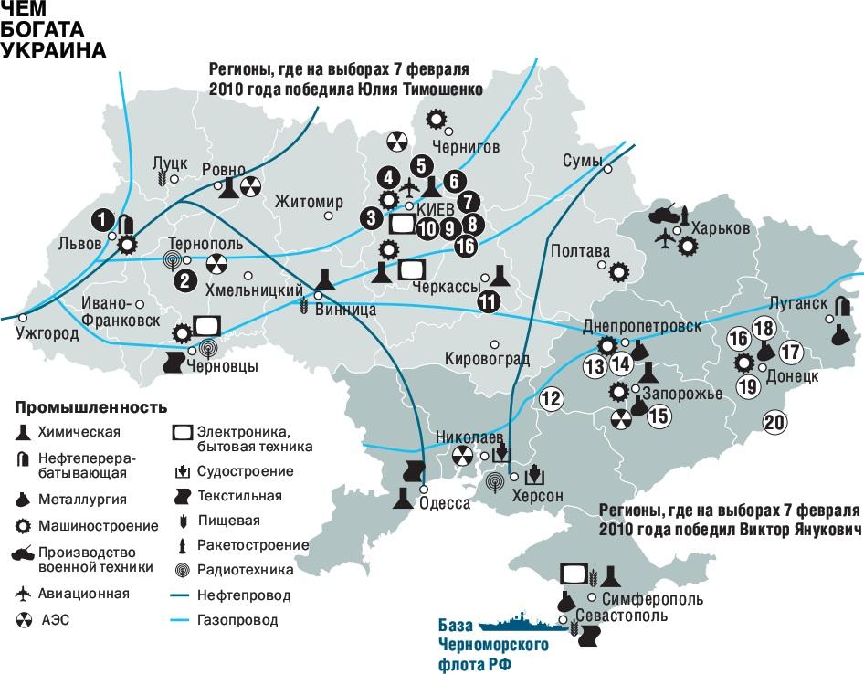 2013_12_09_Chem_bogata_Ukraina_Kommersant-Vlast