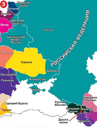 map_war_Express_Gazetta_2012_07_09_www_eg_ru_3_Eastern_Europe_and_RF