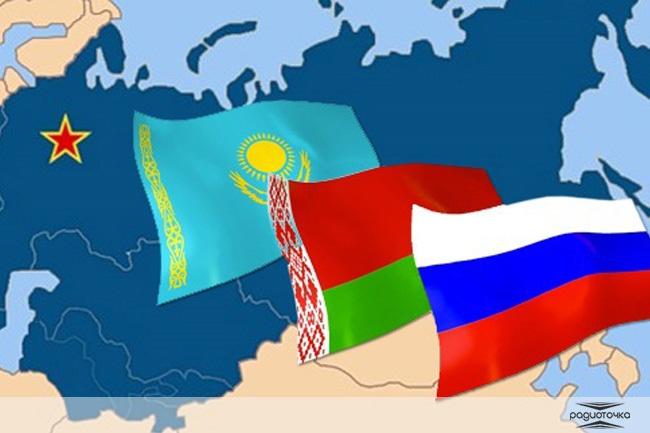 EAEU_2014_05_29_three_flags_www_Radiotochka_kz