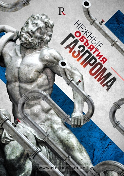 Crimsonalter_2014_06_21_Gazprom_idyot_na_bolevoi_priyom_www_Politrussia_ru_sm