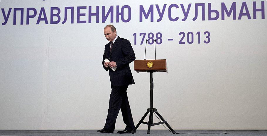 Putin_2013_10_22_Orenburg_MSA_225_years_01_Orenburg_Mohammedan_Spiritual_Assembly_Kommersant