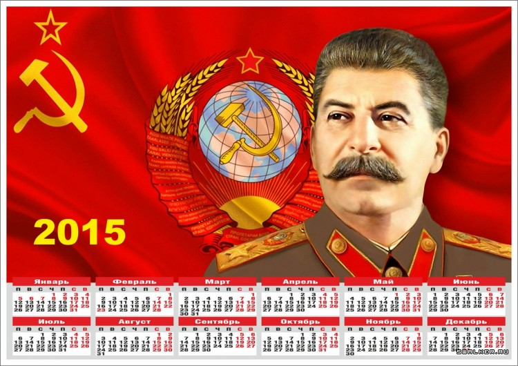 Malkin_Dmitri_calendar-2015_Stalin_4_USSR_flag_coat-of-arms_swalker_org_sm