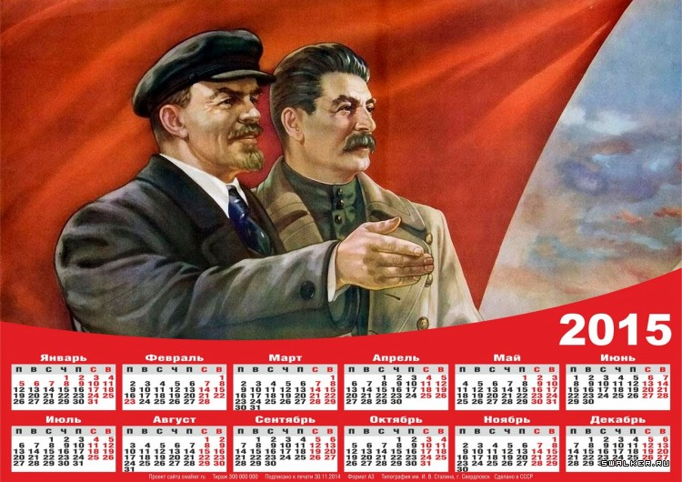Malkin_Dmitri_calendar-2015_Lenin_i_Stalin_swalker_org_sm