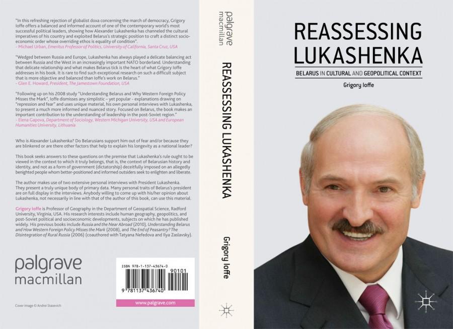 Ioffe_Grigory_2015_01_12_book_cover_Reassessing_Lukashenka_Belta