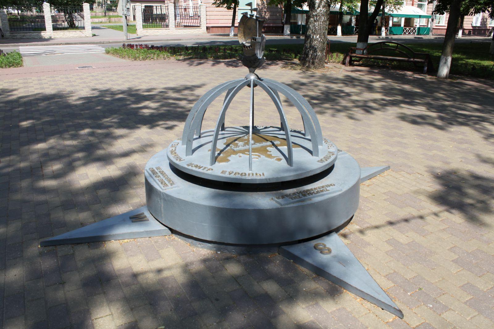 Polotsk_geografichal_center_of_Europe_2012_06_26_LJ_stanislav-05