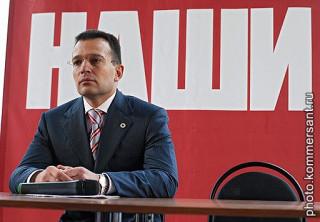 Якеменко
