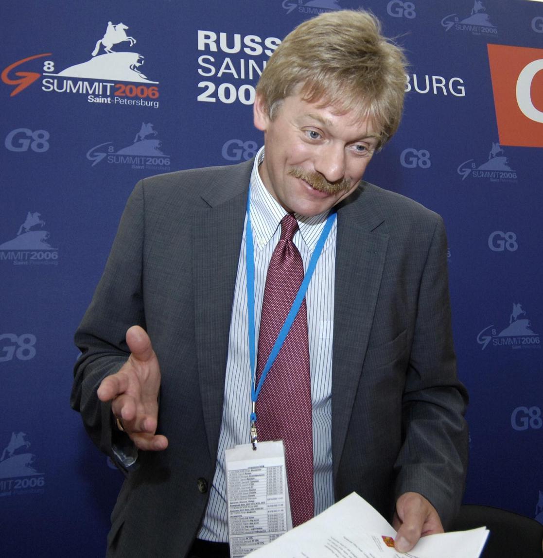 g 8 резюме саммита в июле 2006 года:
