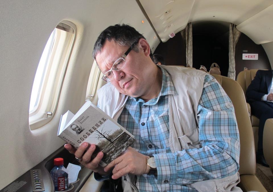 Suleev_Dzhanibek_2013_01_16_FB_aircraft_book_Kenzheev_Bahyt_Soobschenie