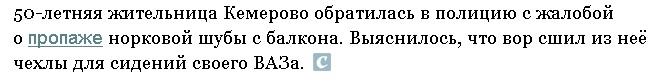 В Украине запретили требовать документы при обмене валют - Цензор.НЕТ 765