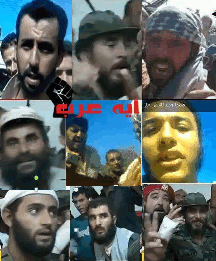 Убийство каддафи сексуальные пытки