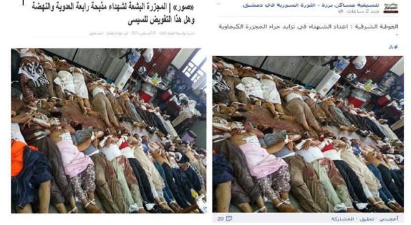 http://ic.pics.livejournal.com/komitet_libya/39060476/573066/573066_600.jpg