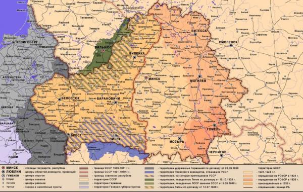 ФАКТ МОЛОТОГО - ЛИБЕНТРОПА и 80 лет аннексии Вильнюса: какую правду замалчивает Литва