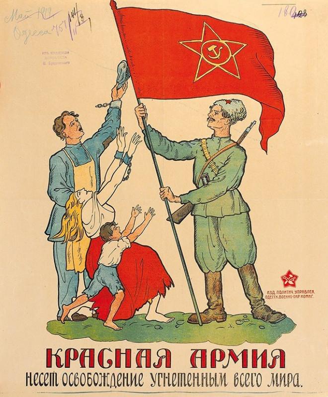 цвет Победы 1919-8