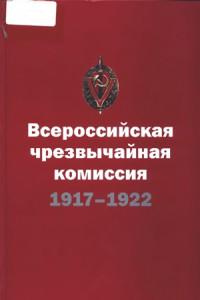 vchk001