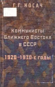 kosach001