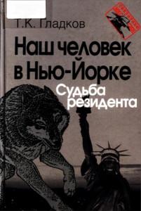 gladkov001