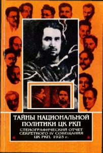 sultangalijev