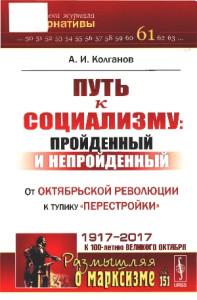 kolganob002