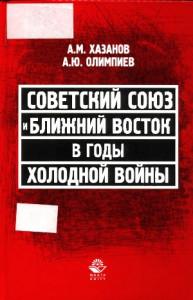 vostok001