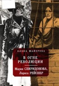 majorova002