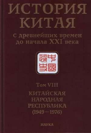 knr_Страница_001