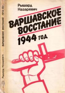 varshava1944