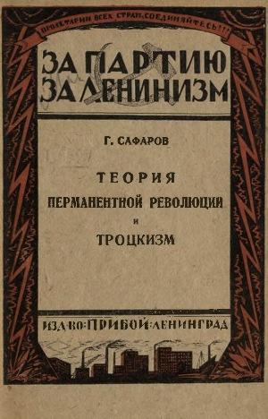 safarov