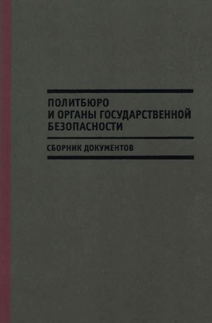mozohin2