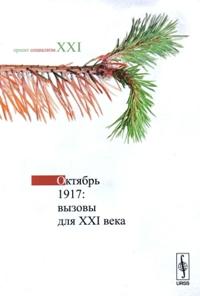 1917_200
