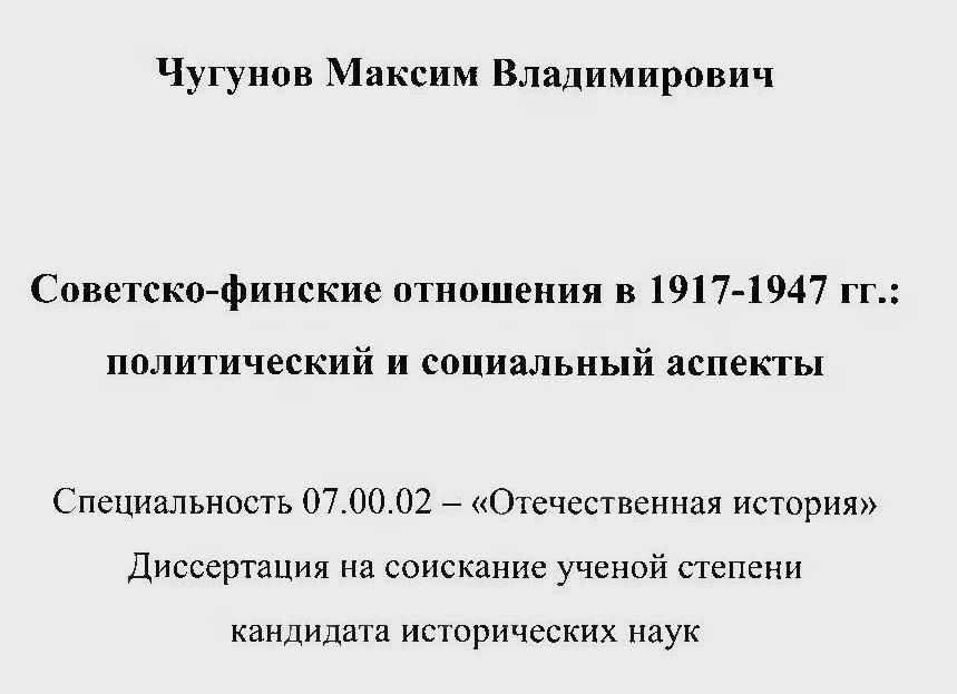 chugunov