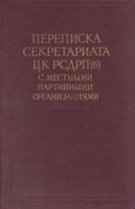 perepiska200