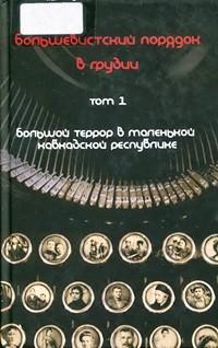 bpg_tom1_200