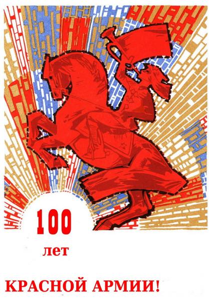 100rkkat