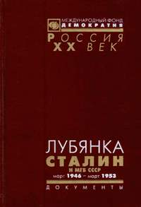 lubjanka02