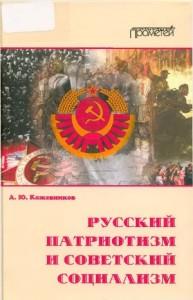 kozhevnikov01