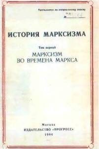marksizm-dsp