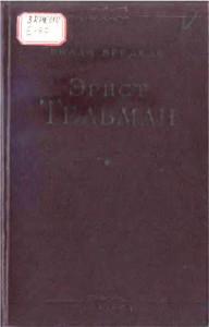 telman300