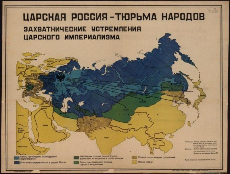 rus (2)