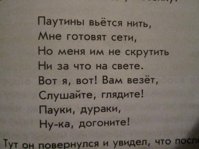 1 ДОКТОРСКИЙ БАНКЕТ_page19_image5