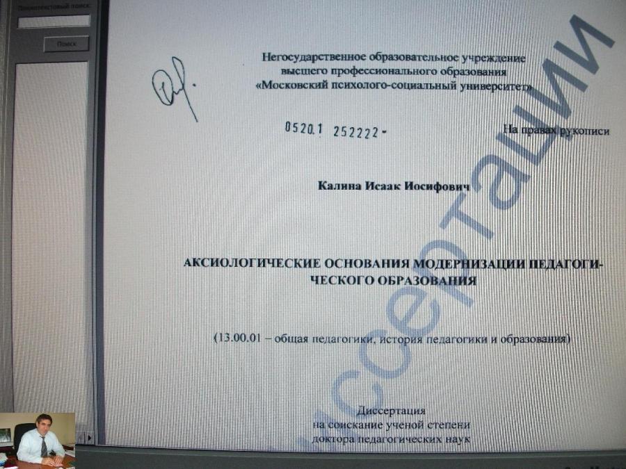 1 ДОКТОРСКИЙ БАНКЕТ_page19_image2