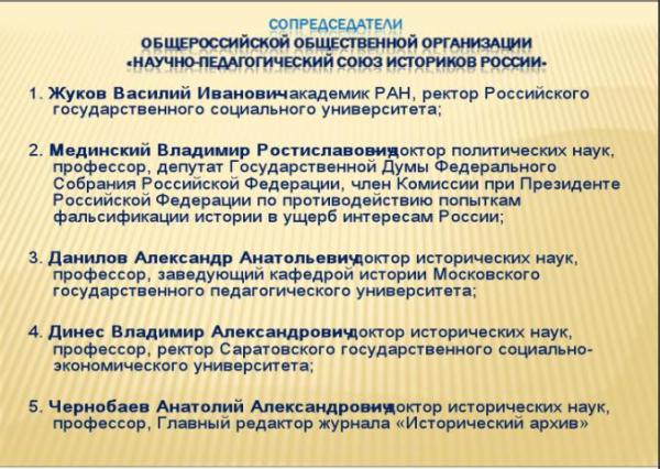 ii КОМБИНАТОР МЕДИНСКИЙ ДИССЕРТАЦИЯ Я Я kommentator 40151 600 png