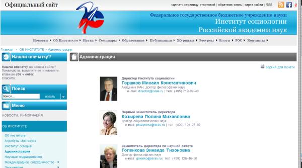 Бочкарев Запись_page17_image8