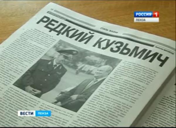Бочкарев Запись_page17_image1