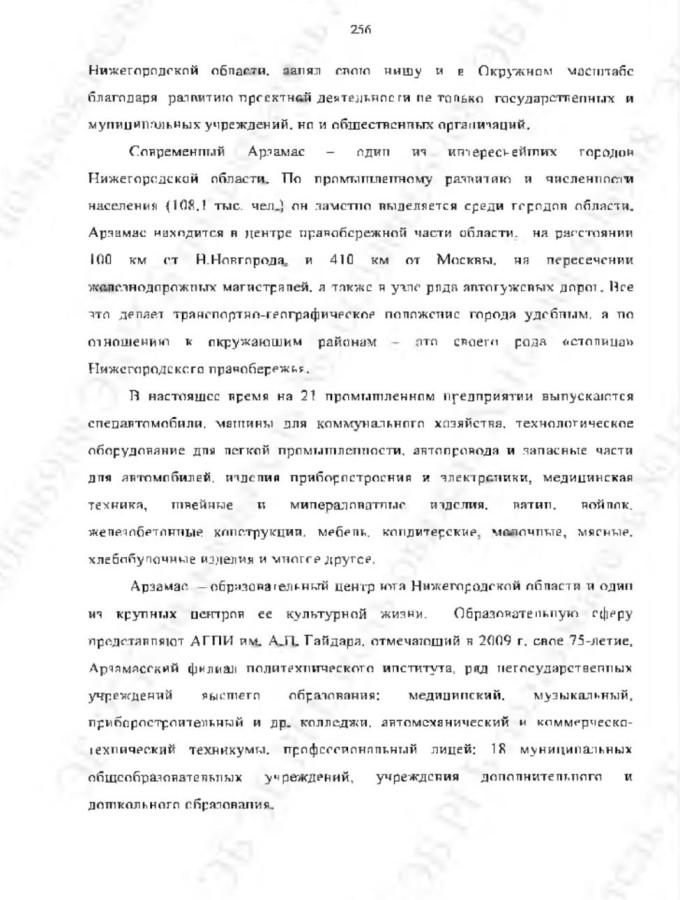 Суть событий_page9_image5